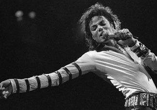 Michael Jackson Tribute Belt